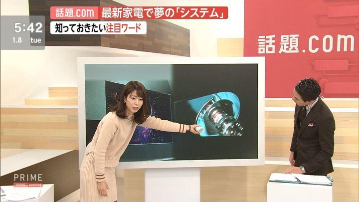 2019年01月08日海老原優香の画像04枚目