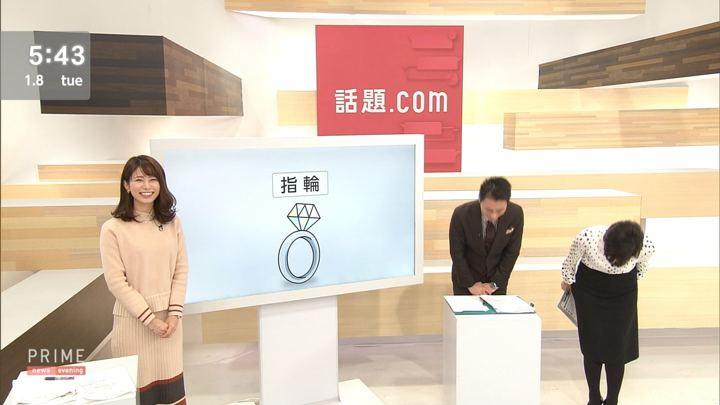 2019年01月08日海老原優香の画像07枚目