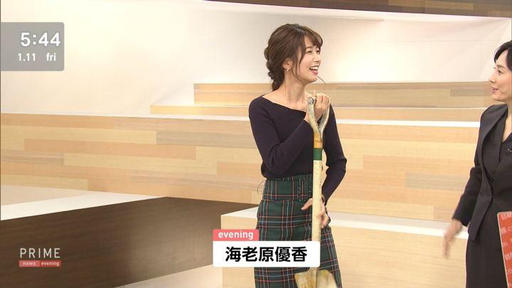 2019年01月11日海老原優香の画像04枚目