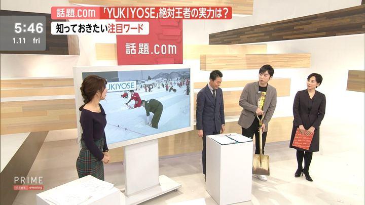 2019年01月11日海老原優香の画像09枚目