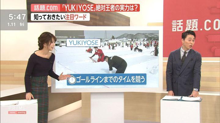 2019年01月11日海老原優香の画像12枚目