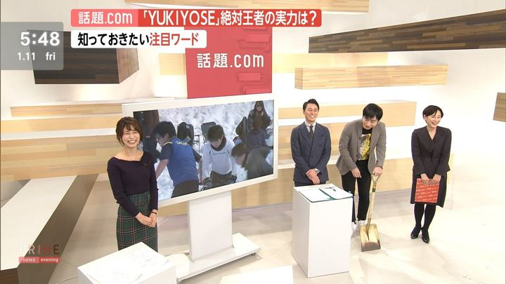 2019年01月11日海老原優香の画像17枚目