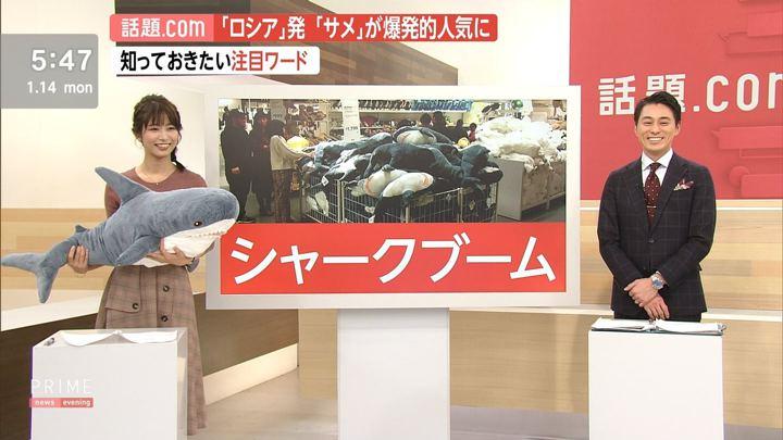 2019年01月14日海老原優香の画像01枚目