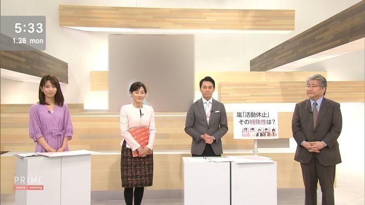 2019年01月28日海老原優香の画像04枚目