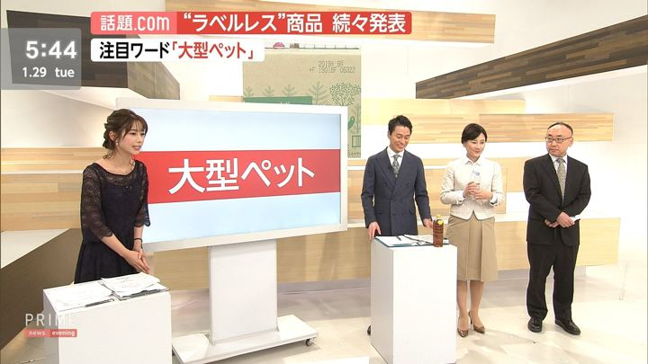 2019年01月29日海老原優香の画像13枚目
