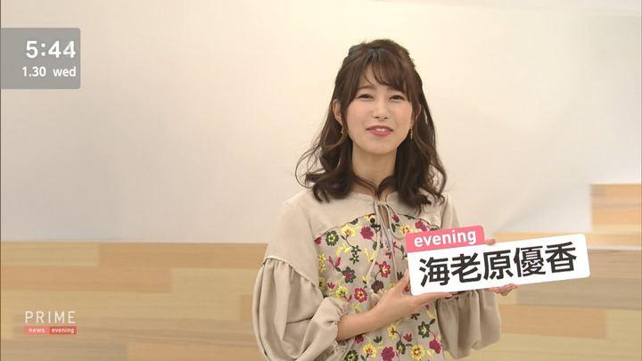 海老原優香 プライムニュースイブニング (2019年01月30日,31日放送 13枚)