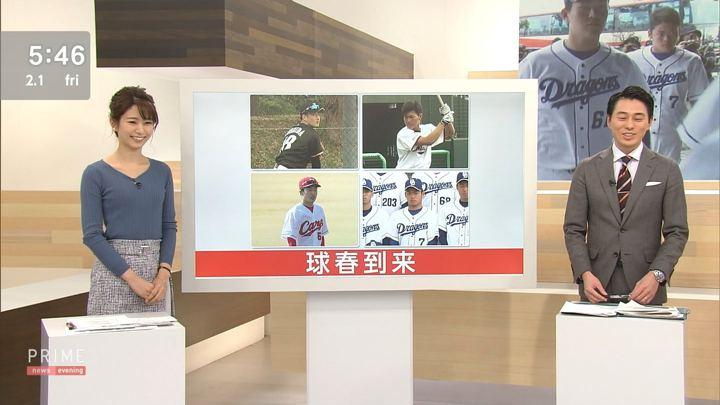 2019年02月01日海老原優香の画像01枚目