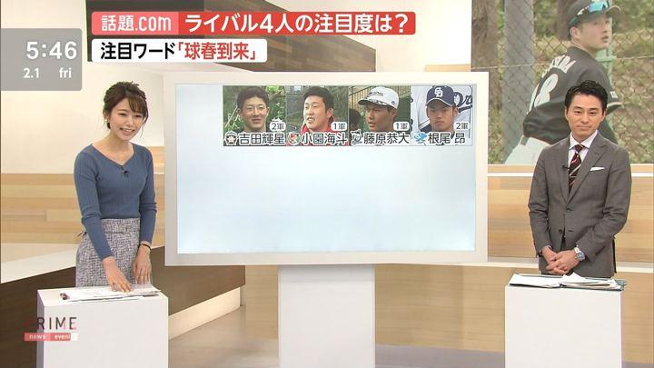 2019年02月01日海老原優香の画像03枚目