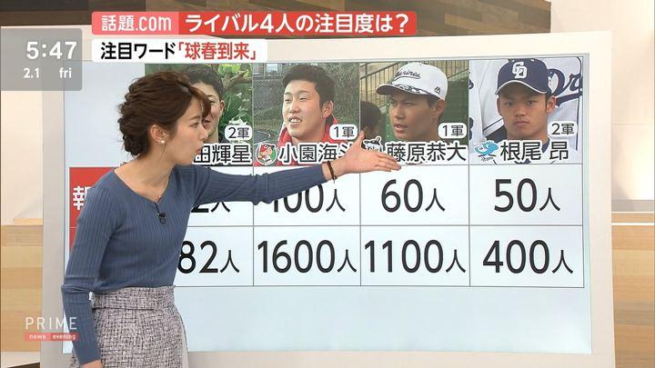2019年02月01日海老原優香の画像05枚目