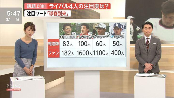 2019年02月01日海老原優香の画像06枚目