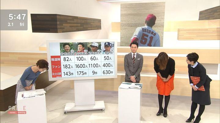 2019年02月01日海老原優香の画像08枚目