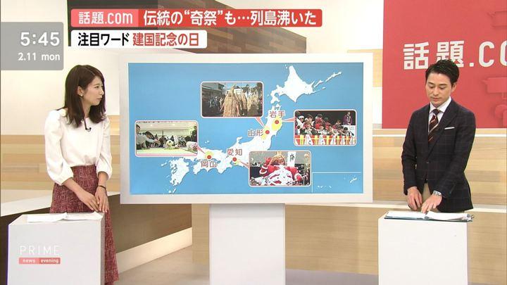 2019年02月11日海老原優香の画像03枚目