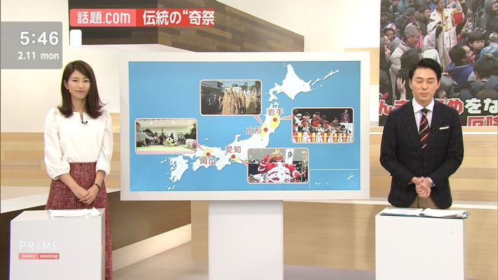2019年02月11日海老原優香の画像04枚目