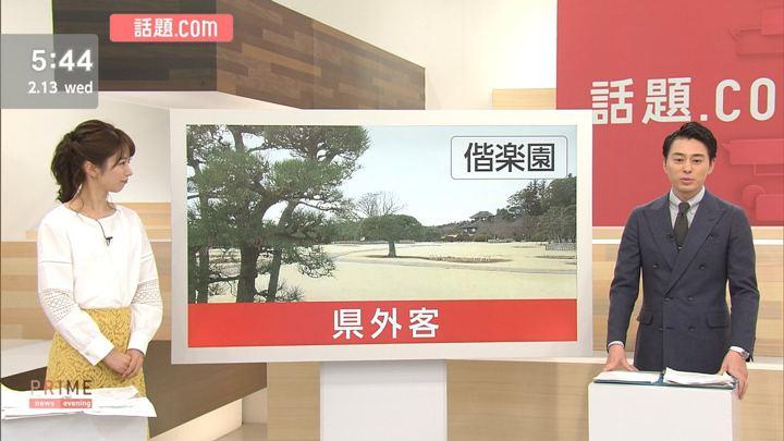 2019年02月13日海老原優香の画像04枚目
