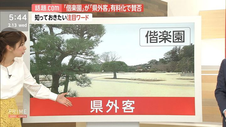 2019年02月13日海老原優香の画像05枚目