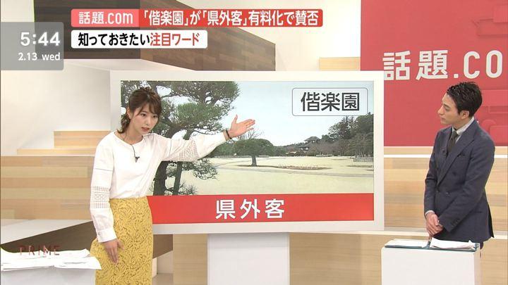 2019年02月13日海老原優香の画像06枚目