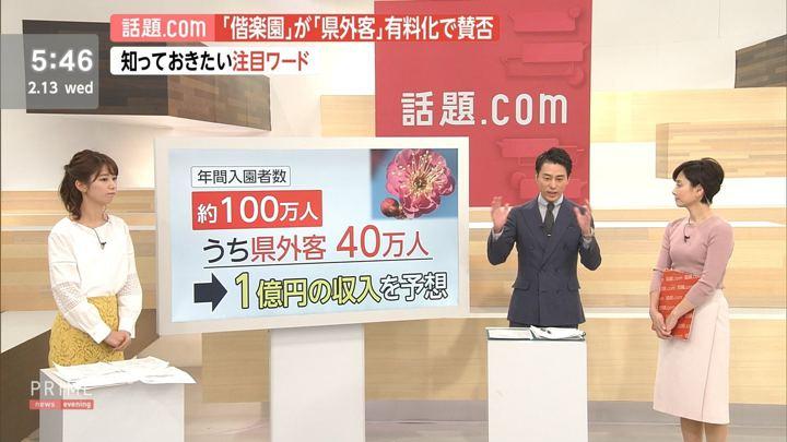 2019年02月13日海老原優香の画像07枚目