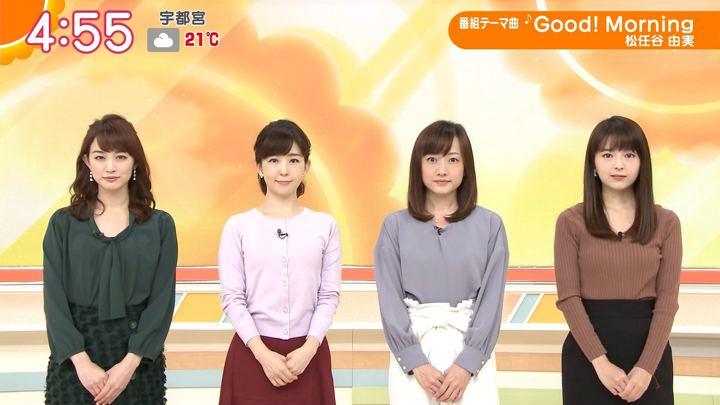 2018年10月12日福田成美の画像01枚目