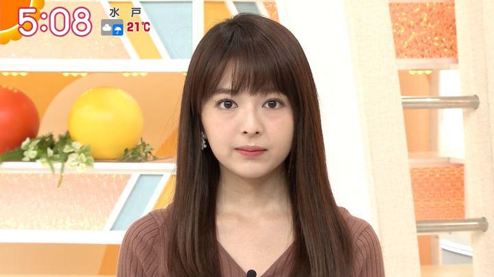 2018年10月12日福田成美の画像04枚目