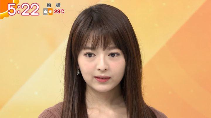 2018年10月12日福田成美の画像05枚目