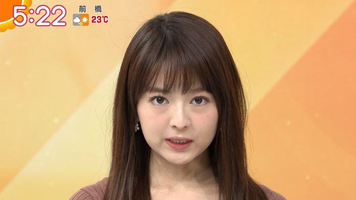 2018年10月12日福田成美の画像06枚目
