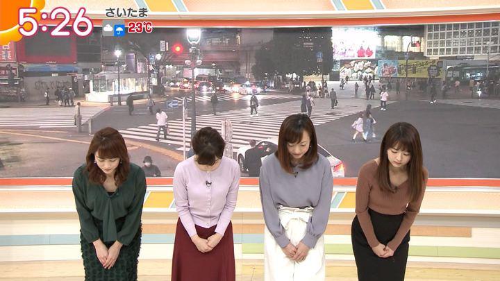 2018年10月12日福田成美の画像08枚目