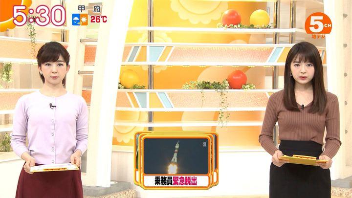 2018年10月12日福田成美の画像10枚目