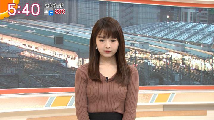 2018年10月12日福田成美の画像11枚目