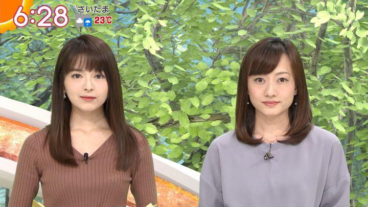 2018年10月12日福田成美の画像14枚目