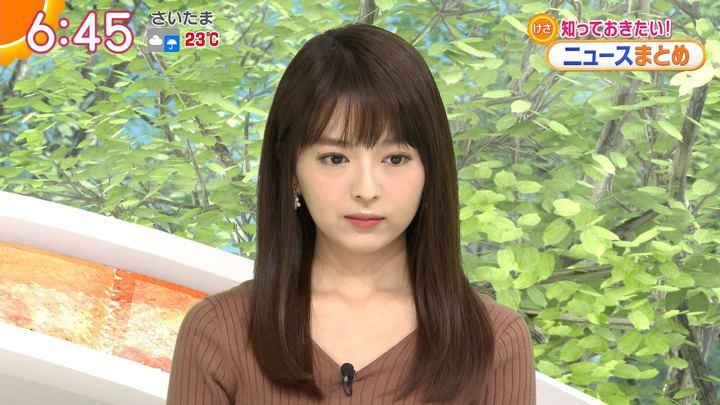 2018年10月12日福田成美の画像17枚目