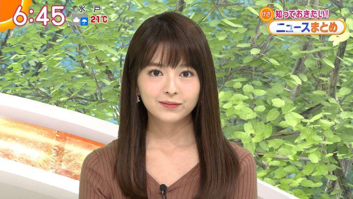 2018年10月12日福田成美の画像20枚目