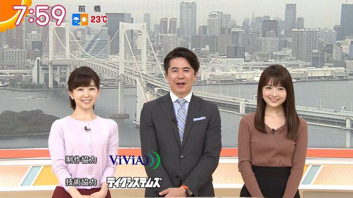 2018年10月12日福田成美の画像27枚目