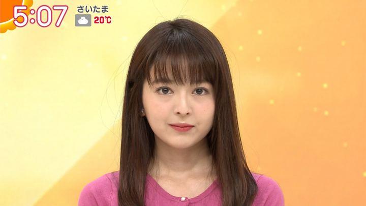 福田成美 グッド!モーニング (2018年10月15日放送 23枚)