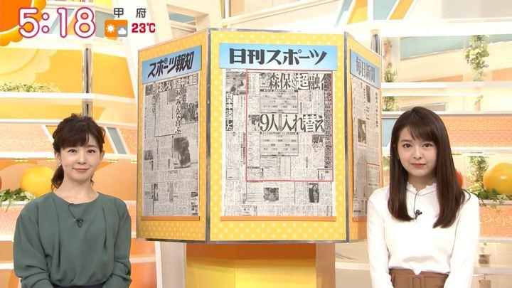 2018年10月16日福田成美の画像08枚目