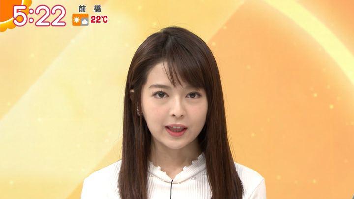 2018年10月16日福田成美の画像09枚目