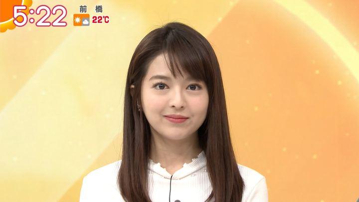 2018年10月16日福田成美の画像10枚目