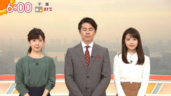 2018年10月16日福田成美の画像15枚目