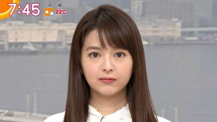 2018年10月16日福田成美の画像19枚目