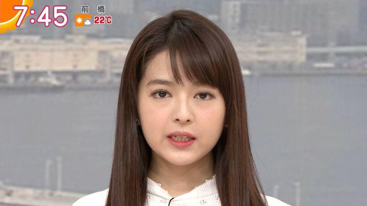 2018年10月16日福田成美の画像20枚目
