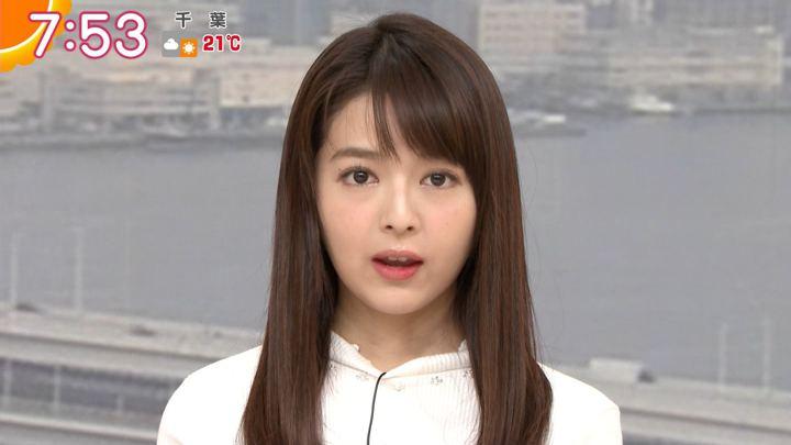 2018年10月16日福田成美の画像22枚目