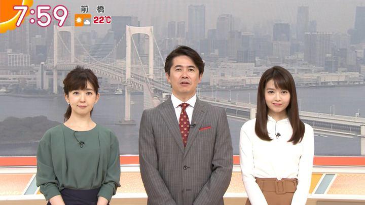2018年10月16日福田成美の画像23枚目