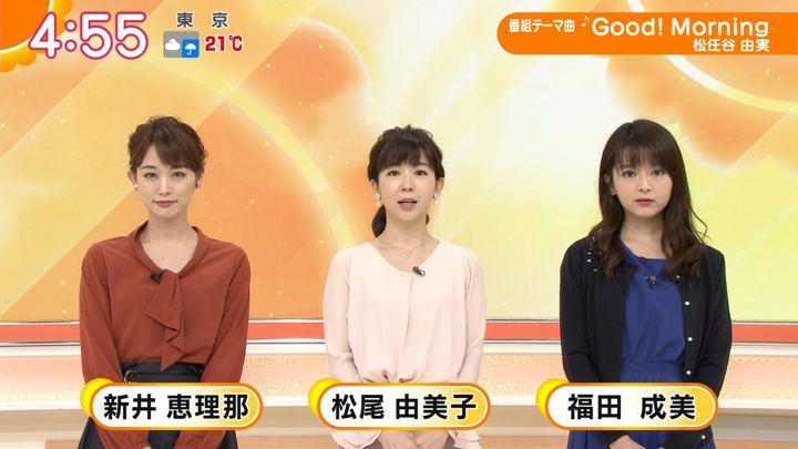 2018年10月17日福田成美の画像01枚目