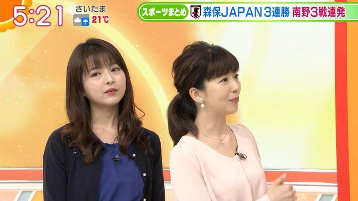 2018年10月17日福田成美の画像07枚目