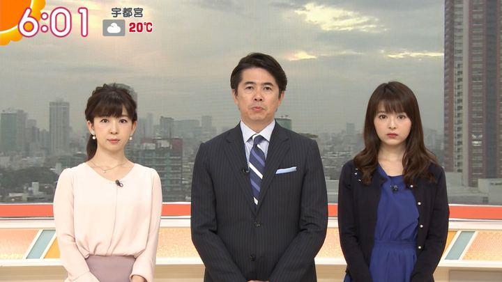 2018年10月17日福田成美の画像13枚目
