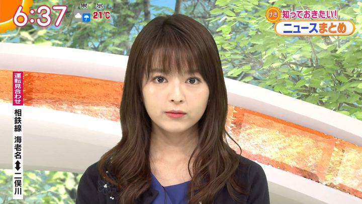 2018年10月17日福田成美の画像14枚目