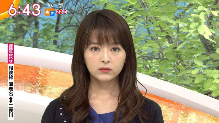 2018年10月17日福田成美の画像16枚目
