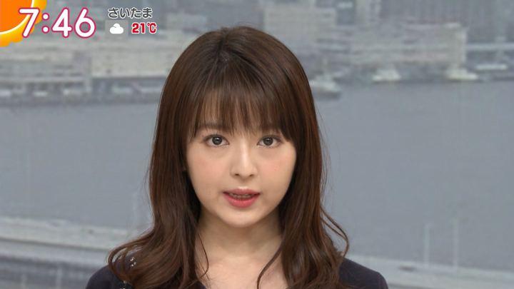 福田成美 グッド!モーニング (2018年10月17日放送 22枚)