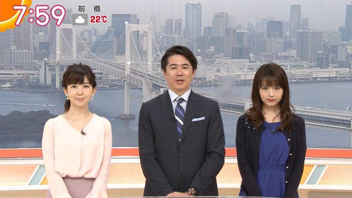 2018年10月17日福田成美の画像22枚目