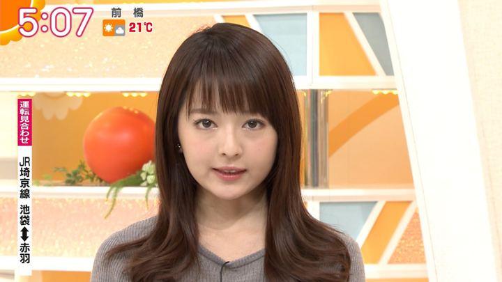 福田成美 グッド!モーニング (2018年10月22日放送 23枚)