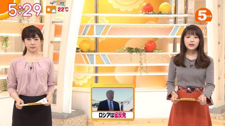 2018年10月22日福田成美の画像07枚目